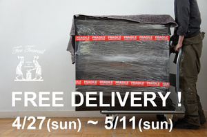 freedelivery2.jpg